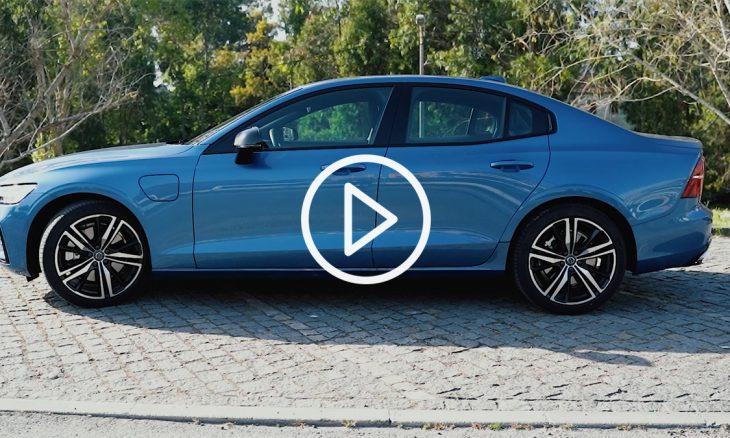 Minuto AutoMagazine: Volvo S60 T8 Recharge
