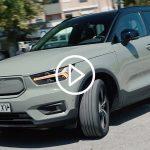 Minuto AutoMagazine: Volvo XC40 Recharge P8